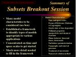summary of subsets breakout session