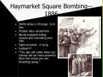 haymarket square bombing 1886