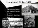 homestead strike 1892
