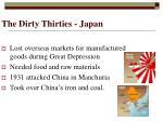 the dirty thirties japan