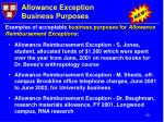 allowance exception business purposes