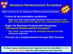 allowance reimbursement exceptions