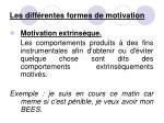les diff rentes formes de motivation2
