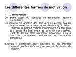 les diff rentes formes de motivation3