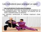 les motivations pour pratiquer un sport2