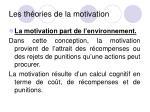 les th ories de la motivation3