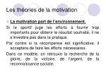 les th ories de la motivation4