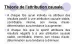 th orie de l attribution causale1