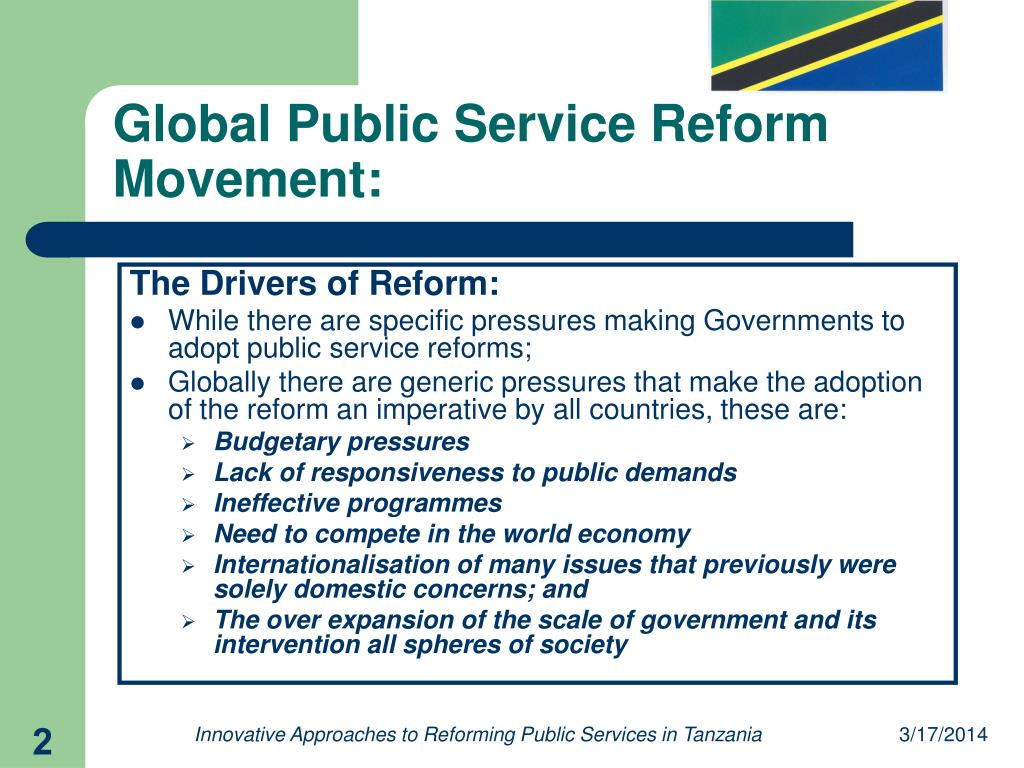 Global Public Service Reform Movement: