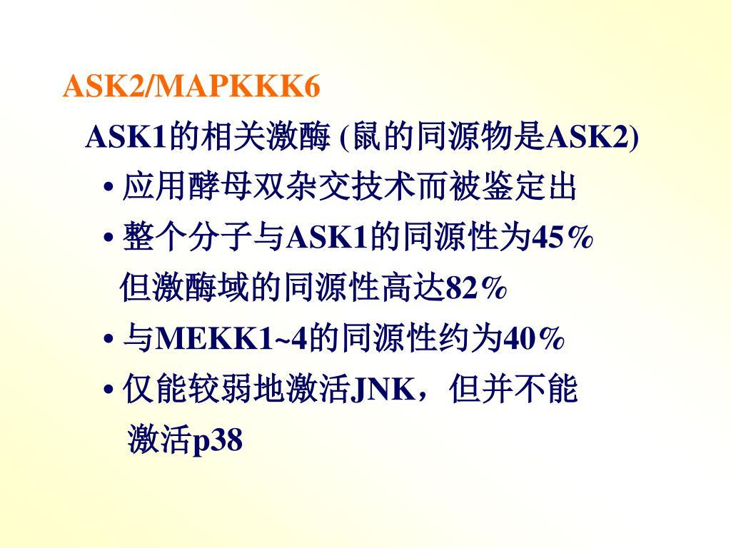 ASK2/MAPKKK6