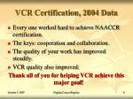 vcr certification 2004 data8