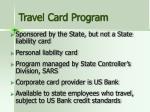 travel card program