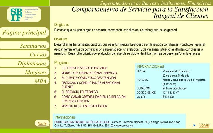 Comportamiento de Servicio para la Satisfacción Integral de Clientes