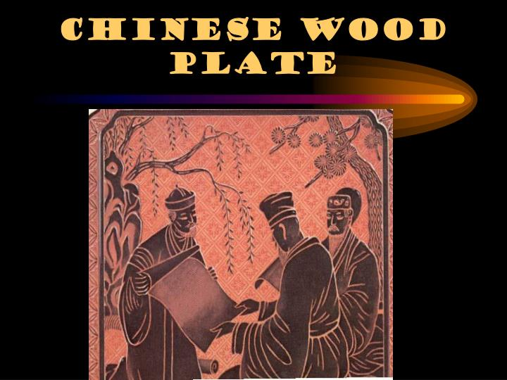Chinese wood plate l.jpg