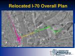 relocated i 70 overall plan