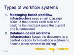 types of workflow systems
