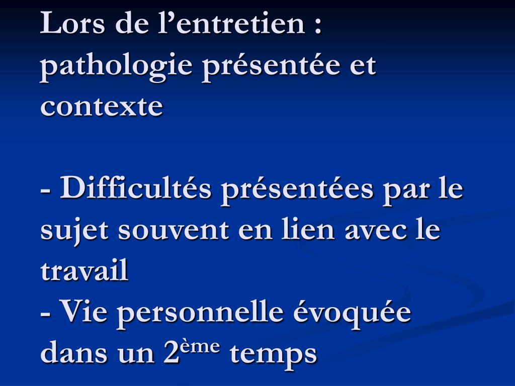 Lors de l'entretien : pathologie présentée et contexte