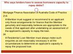 who says lenders have to assess borrowers capacity to repay debts2