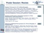 poster session resists3