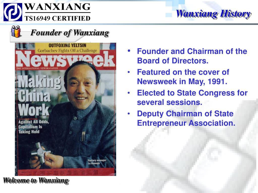 Wanxiang History