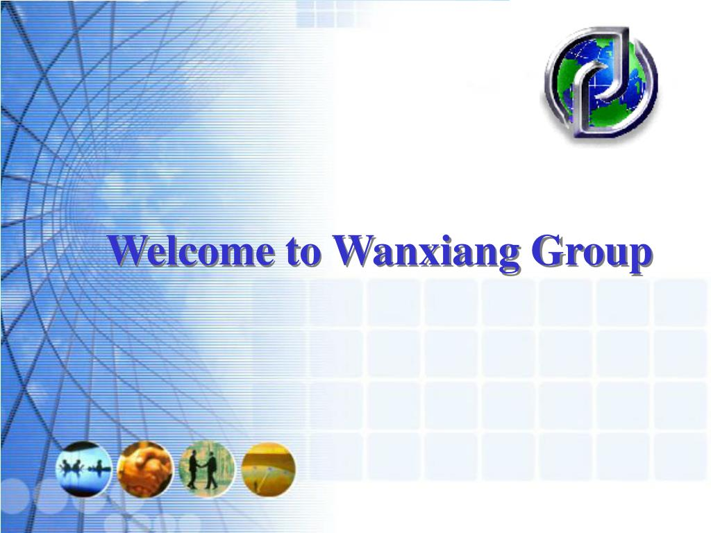 welcome to wanxiang group