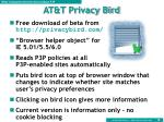at t privacy bird