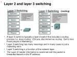 layer 2 and layer 3 switching