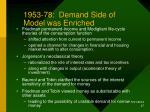 1953 78 demand side of model was enriched