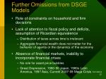 further omissions from dsge models