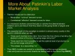 more about patinkin s labor market analysis