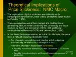 theoretical implications of price stickiness nmc macro