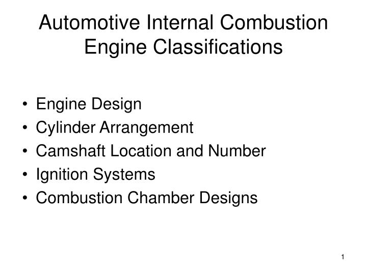 Automotive internal combustion engine classifications