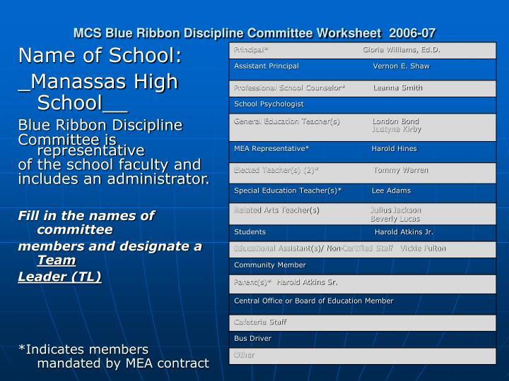 MCS Blue Ribbon Discipline Committee Worksheet