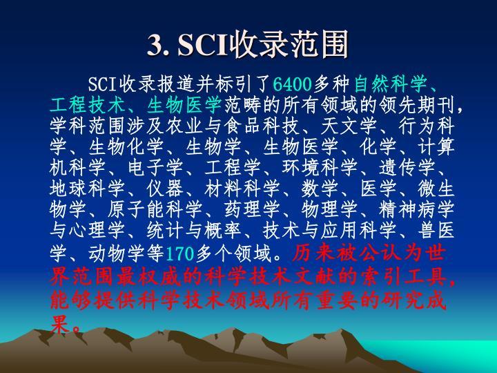 3. SCI