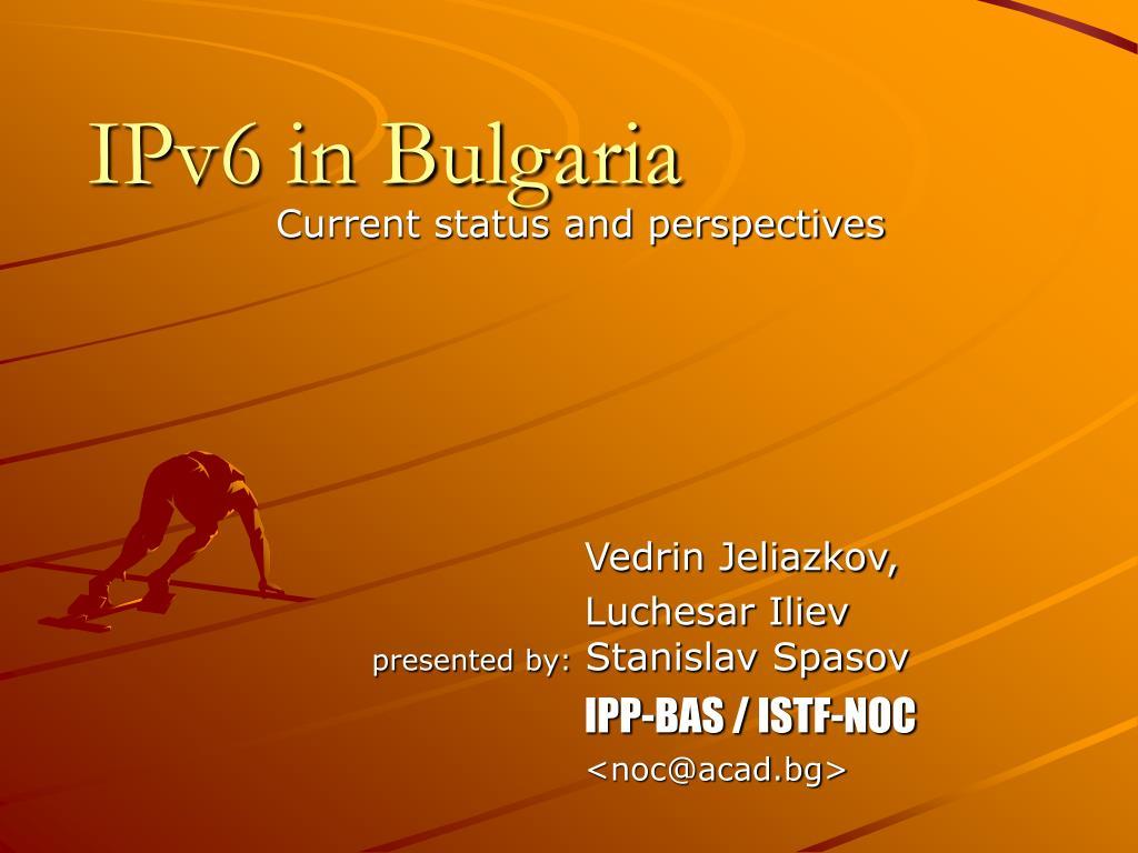 ipv6 in bulgaria