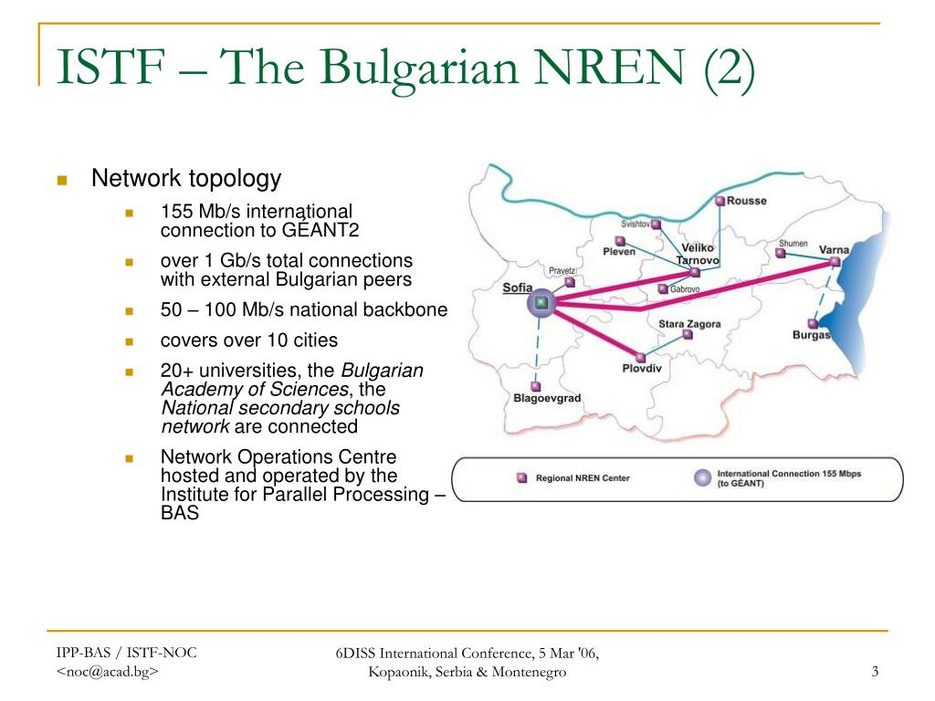 ISTF – The Bulgarian NREN (2)