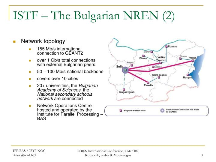 Istf the bulgarian nren 2 l.jpg