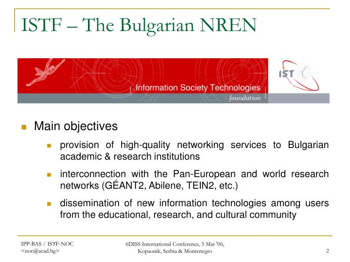 Istf the bulgarian nren l.jpg