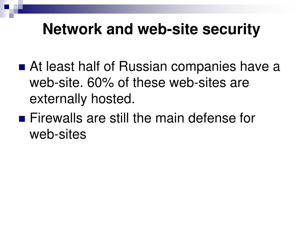 Network and web-site security