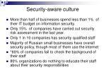 security aware culture