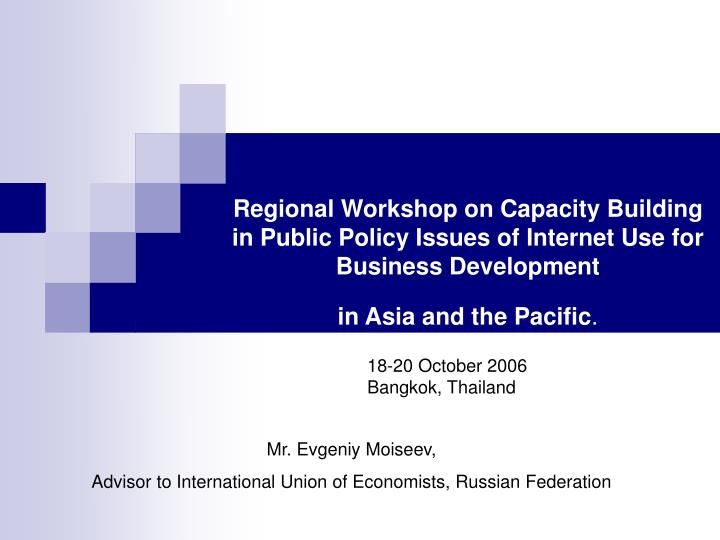 Regional Workshop on Capacity Building in Public Policy Issues of Internet Use for Business Developm...
