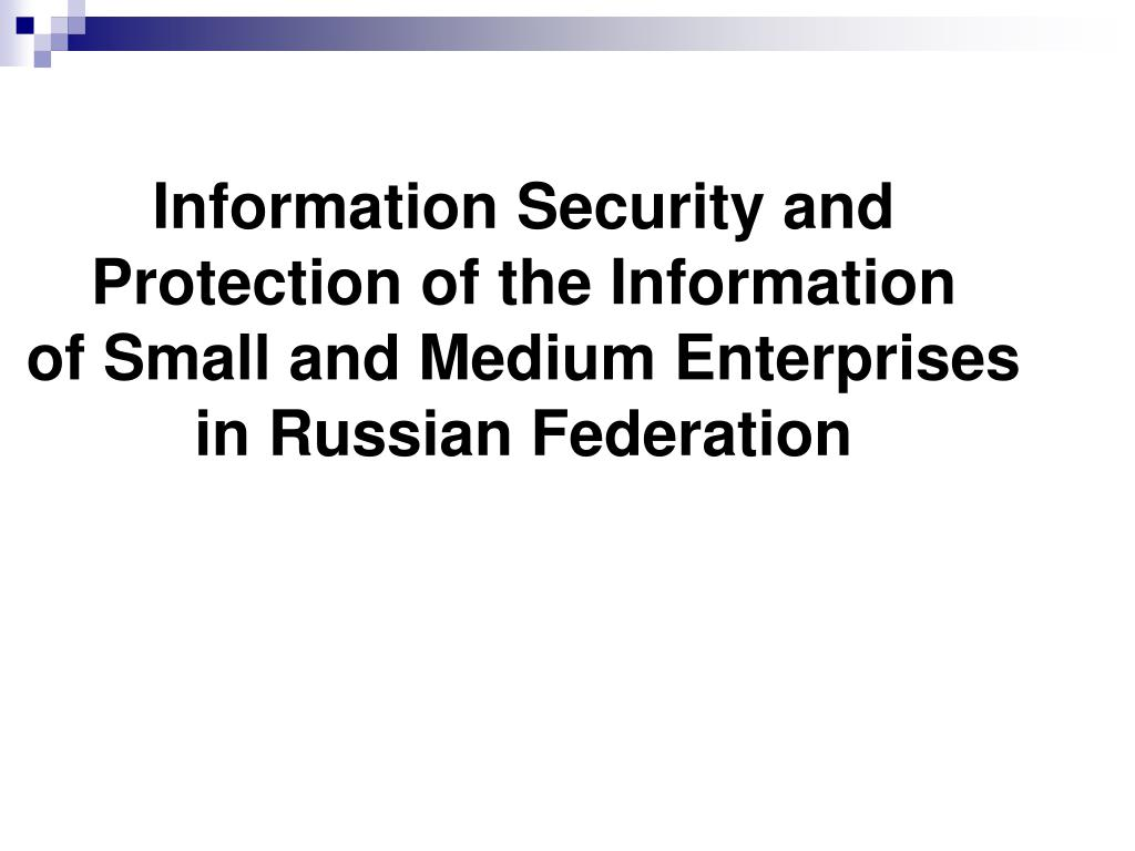 Information Security and Protection of the Information