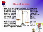 lan 43 zakona19