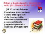 zakon o bezbednosti i zdravlju na radu sl glasnik rs br 101 05
