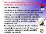 zakon o bezbednosti i zdravlju na radu sl glasnik rs br 101 0510