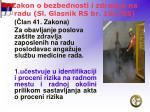 zakon o bezbednosti i zdravlju na radu sl glasnik rs br 101 0511
