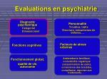 diagnostic psychiatrique cat goriel dimensionnel