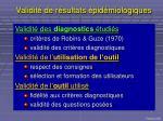 validit de r sultats pid miologiques