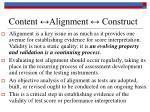 content alignment construct