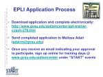 epli application process